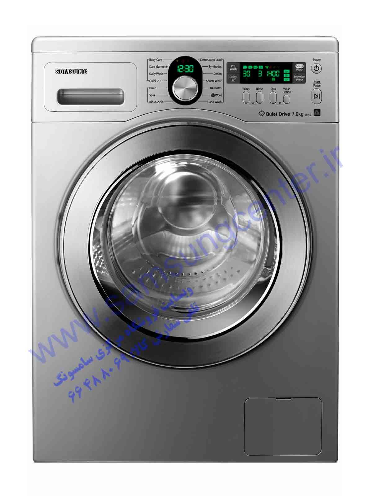 قیمت ماشین لباسشویی سامسونگ
