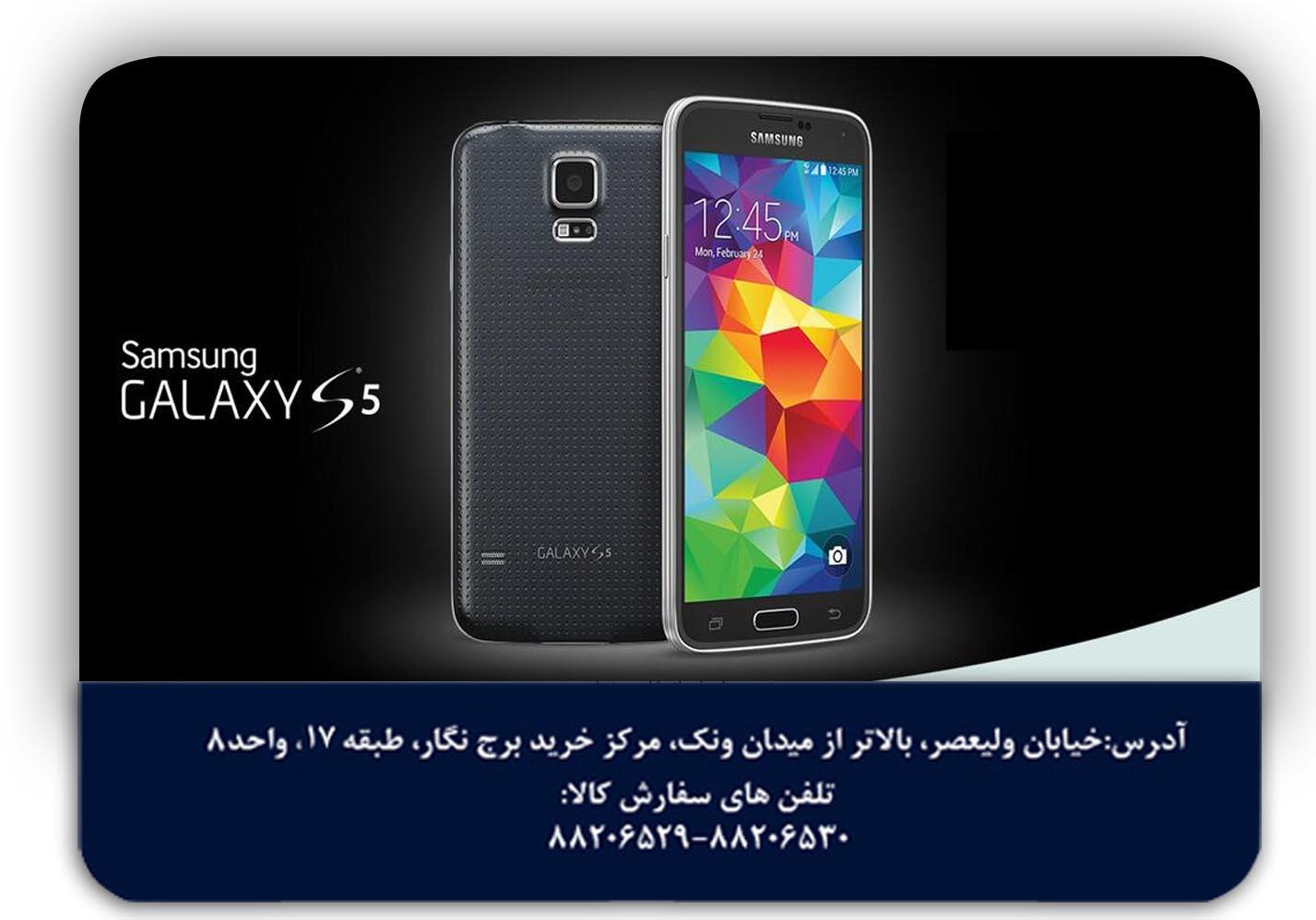 Samsung Gear S gsm ir و یک ارور رخ داد sakhtafzarmag com