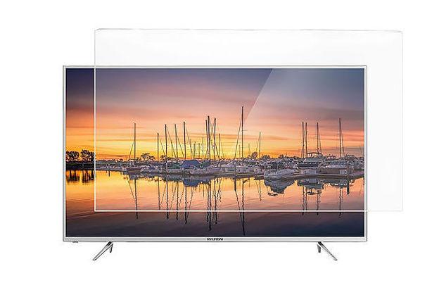 محافظ صفحه تلویزیون 50 اینچ