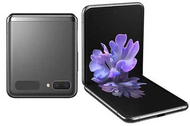 سامسونگ گلکسی زد فلیپ| Samsung Galaxy Z flip 5G