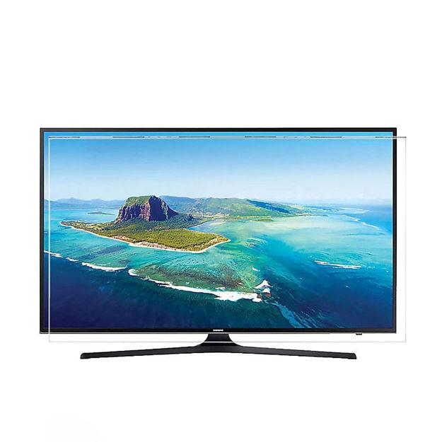 محافظ صفحه نمایش تلویزیون مدل SAM-42