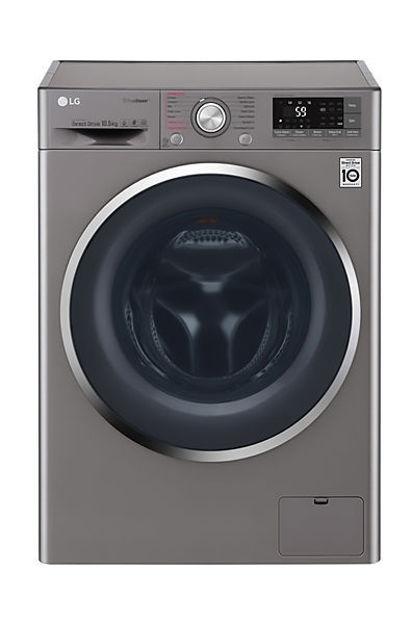 ماشین لباسشویی ال جی مدل WM-845S