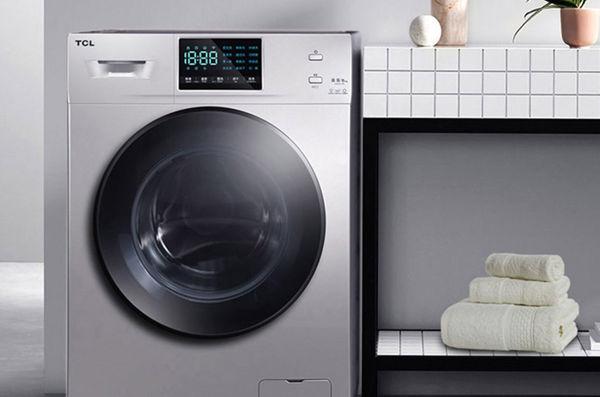 تصویر برای دسته ماشین لباسشویی تی سی ال